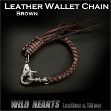 product information see the original japanese page leather braid strap leather wallet