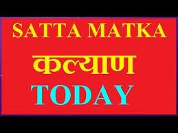 Sattamatka Com Kalyan Chart Kalyan Trick For Today Satta Matka Youtube