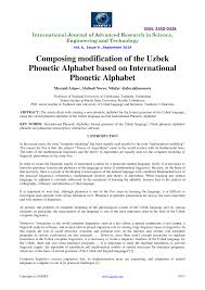 Alphabet (ipa) english phonemic alphabets what is ipa? Pdf Composing Modification Of The Uzbek Phonetic Alphabet Based On International Phonetic Alphabet
