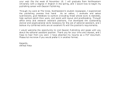 Sample Covering Letter For Job Application By Email The Best Cover