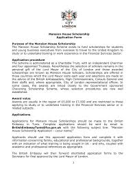 Scholarship Aplication Form Mansion House Scholarship Application Form