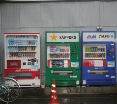 Beer Can Vending Machine Stunning Asahi Vending Machines Now Dispense Free WiFi And Beer Technabob