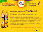 fito spray kasutamine