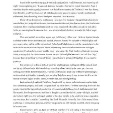 Example Of Narrative Essay About Yourself About Yourself Essay