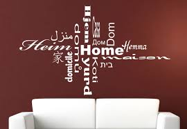 home multicultural words wall decal great vinyl decor words stickers for walls