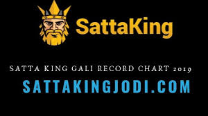 Satta King Record Chart Result Gali Satta Gali Result Record Chart Of All Months 2019