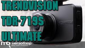 <b>TrendVision TDR</b>-<b>719S</b> Ultimate обзор <b>видеорегистратора</b> ...