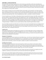 The Cover Letters Harvard Cover Letter Resume