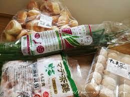 コストコ 岐阜 羽島 ブログ