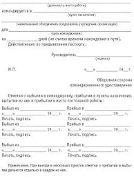 Книга Расчеты с подотчетными лицами бухгалтерский учет и  Расчеты с подотчетными лицами бухгалтерский учет и налогообложение