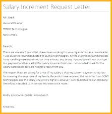 Requesting A Salary Increase Salary Increase Memo Letter Template Asking For A Raise