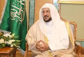 وزير الشؤون الاسلامية يوجه بتأمين 100 نسخة من المصحف الشريف في جناح  الجنادرية