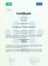 Народ Ру my business achievements my first international diploma of manager
