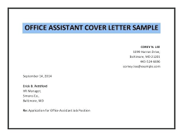 office assistant cover letter cover letter for post office job cover letter post office template