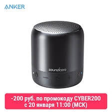 Акустика <b>Anker</b> SoundCore mini 2 Bluetooth динамик, <b>портативная</b> ...