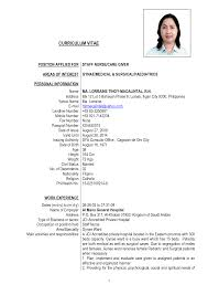 Sample Resume Format For Staff Nurse Awesome Samples Of Curriculum