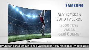 BURAK SERGEN' İN SESİNDEN SAMSUNG SUHD CURVED TV REKLAM FİLMİ - YouTube