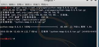 kali linux python hacker programming 1