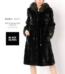 blackglama mink coat russian sable trim hooded cm 98 cm long las fur fur blackglama