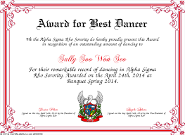 Dance Award Certificate Award For Best Dancer Certificate Created With