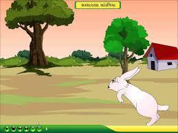 easyteach std 1 to 5 guj um audio visual educational software