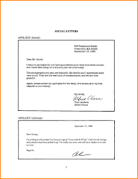 Formal Letter Latest Format Formal Letter Writing Format Example Business Examples
