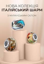 Кольца с <b>бриллиантами</b> ᐈ купить <b>кольцо с бриллиантом</b> по цене ...