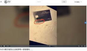 Check spelling or type a new query. Djcalligraphy On Twitter Omg Guys This Is Huge Photo In Hunter S Laptop Shows Malia Obama S Credit Card Used To Chop Up Lines Of Cocaine This Just Keep Getting Bigger And Bigger