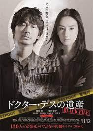 北川 景子 映画