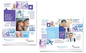 Medical Health Care Poster Templates Design Examples