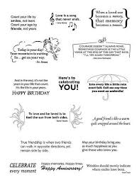 Free Sentiment Download Birthday Encouragement Anniversary Cool Download Love When You Need It Serious Quotes