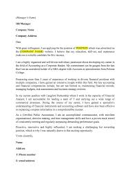 21 Cover Letter Accountant Accountant Cover Letter Example Sample