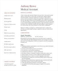 Administrative Assistant Resume Resume Cv Cover Letter