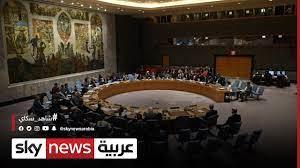 جلسة في مجلس الأمن بطلب مصري سوداني بشأن سد النهضة | #مراسلو_سكاي - YouTube