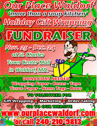 gift wrapping fundraiser 2