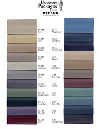 Stool Sample Color Chart Color Charts Dental Upholstery And Stools Uph