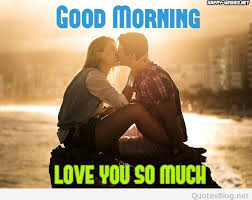 40 good morning kiss images good
