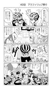 森咲くーくー土曜日西こ33aミステリのお店 At Rubyzeppelin Twitter