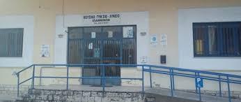 Αποτέλεσμα εικόνας για Μουσικό σχολείο Ιωαννίνων