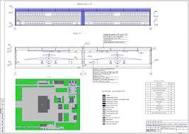 Готовые дипломные проекты по строительству Скачать дипломный  Скачать дипломный проект по строительству База дипломных