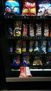 Vending Machine Gif Mesmerizing Sun Chips GIF Find Share On GIPHY