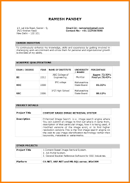 Resume For Teachers Format Template Examples