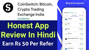 Again disunity and confusion in india. Coinswitch Bitcoin Crypto Trading Exchange India App Honest Review In Hindi With Tutorial 2021 Youtube