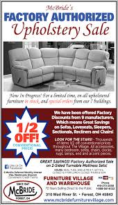furniture sale ads. Factory Authorized Upholstery Sale, McBride Furniture Village, Forest, OH Furniture Sale Ads