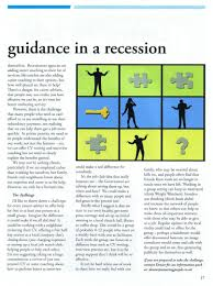 publications amazing people the challenge of career guidance in a recession career guidance today