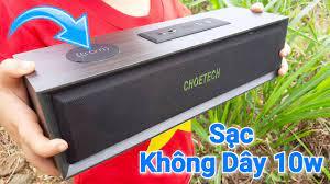 Loa Bluetooth Này Đặc Biệt Mà Lại Không Bán Tại Việt Nam - YouTube