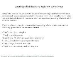 Education Administrator Cover Letter