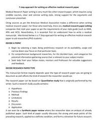 Research Paper Source 7 Step Approach For Writing An Effective Medical Research Paper By