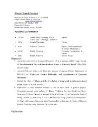 big data essay reference architecture nist
