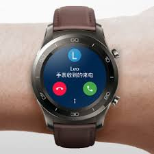 huawei watch 2 pro. will the chinese government take away cellular connectivity of new huawei watch 2 pro? pro
